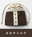 item-cacao