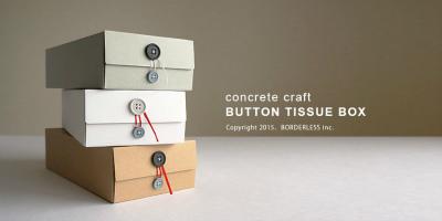 st-tissuebox